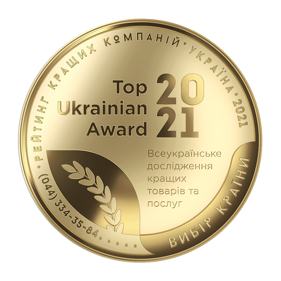 https://auditsirius.com.ua/wp-content/uploads/2021/06/coin-gold-2021-footer.png