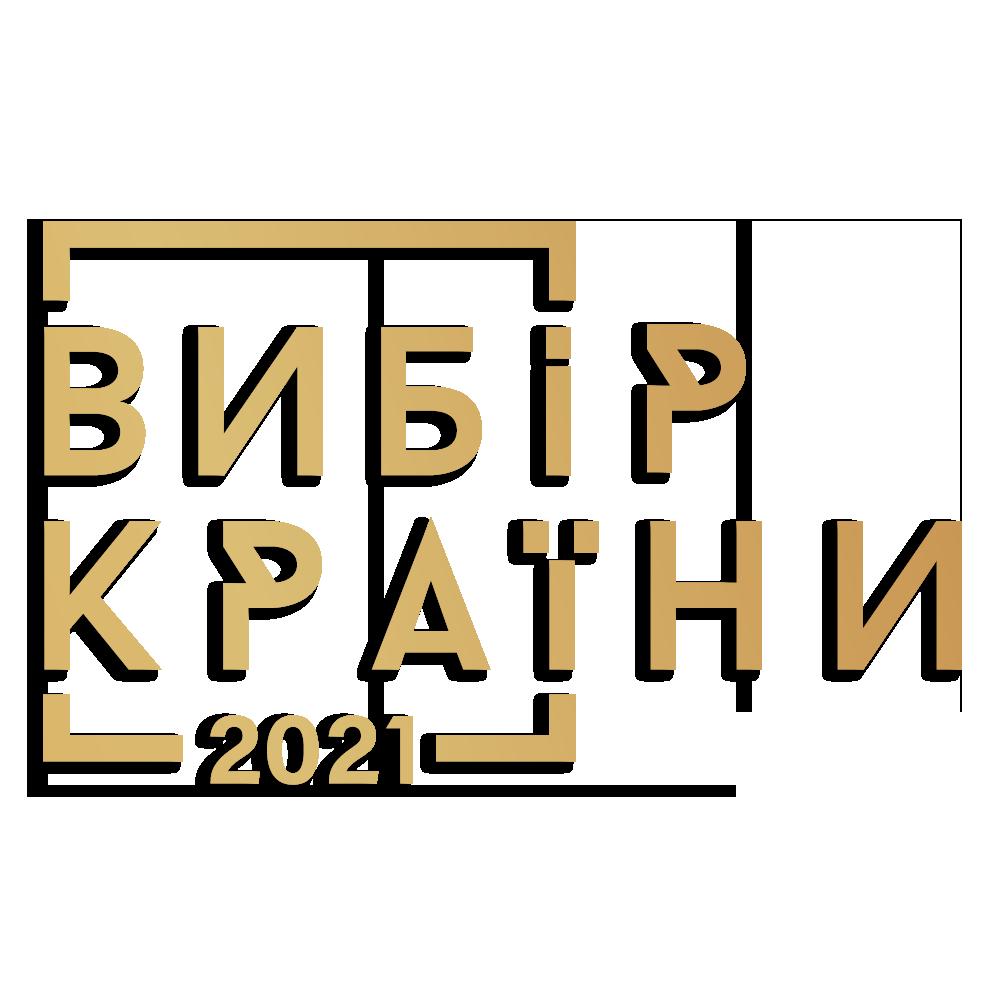 https://auditsirius.com.ua/wp-content/uploads/2021/06/logo-gold-2021_montazhnaya-oblast-1.png